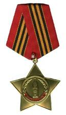 RUSSIAN AWARD ORDER very rare BADGE - Patriot of the USSR