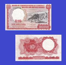 MALAYA AND BRITISH BORNEO 10 DOLLAR 1961. UNC - Reproduction