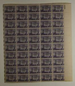 US SCOTT 1015 PANE OF 50 NEWSPAPER BOYS STAMPS 3 CENT FACE MNH