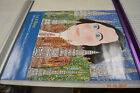 High Museum of Art Atlanta 2001 Poster George Washington - Howard Finster 1987
