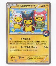 Japanese Poncho Wear Pikachu Mega Campaign 2015 Promo 203/XY-P Pokemon Card MINT