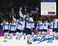 TEEMU SELANNE SIGNED FINLAND SOCHI OLYMPICS 8x10 PHOTO PSA/DNA IN THE PRESENCE