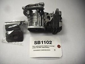 SB1102 Echo Engine Short Block SB1090 HCA265 SRM-265 SRM-266 PAS265 PE265 PPT265
