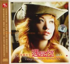 Zhang DanDan 張丹丹 穿越時空 遇見你 風林唱片 CD Audiophile Female Vocal Chinese