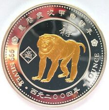 Togo 2004 Year of Monkey 1000 Francs Gold Plated Silver Coin,Proof