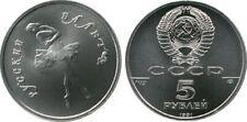 5 Rubles USSR Russia 1/4 oz Palladium 1991 Russian Ballet / Ballerina Unc
