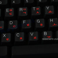 Korean Keyboard Stickers letters laptop desktop Letters, no reflection-RED