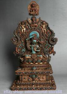 16.8 inch Old Tibet Gold Filigree Gem Wenshu Manjushri Tara Buddha Buddha Statue