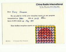 China Radio International via Russian relay QSL card 1993