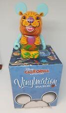 """DISNEY VINYLMATION Park 3"""" Park Series 11  King Triton's Carousel of the sea"""
