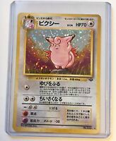 CLEFABLE #036 JAPANESE Jungle Series HOLO Rare Pokemon MINT CONDITION Card