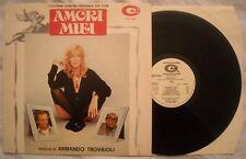 COLONNA SONORA - AMORI MIEI - ANNO 1979 - Monica Vitti - Armando Trovaioli  MINT