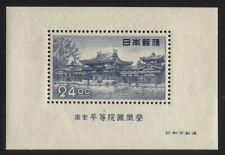 Japan 1950 24Y Phoenix Hall S/S Sc# 519a NH