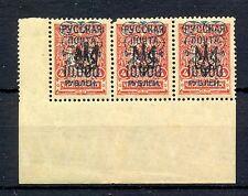 RUSSIA 1919 WRANGEL ARMEE LAGERPOST 10.000 R ON 4  KOP PERF 3 x **  MNH  VF @2