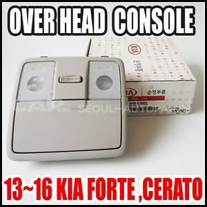 KIA 2013~2016  Forte K3 Cerato No Sunroof Over Head Console Light Room lamp