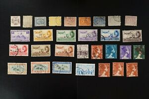 Egypt small lot of F/VF used stamps 2017 cv$88.90 (k200)