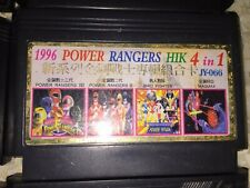 Famicom NES Game JY-066 Power Rangers III, Power Rangers, Chojin Jetman, Magmax