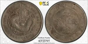 Chihli silver dragon dollar 1903 (year 29) L&M-462 no period PCGS XF cleaned