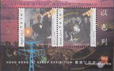 Israel Bloque 55 (completa edición) nuevo con goma original 1997 exposicion de s
