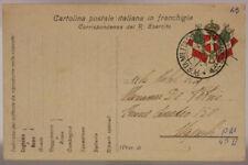 POSTA MILITARE 43^ DIVISIONE 25.7.1916 #XP291C