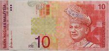 RM10 Ali Abul Hassan side sign Note AZ 0041102