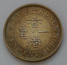 Hong Kong 10 Cents 1961. KM#28.1 Dime coin. Old portrait. Elizabeth II.