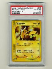 POKEMON PSA 10 GEM MINT PIKACHU MCDONALDS JAPANESE PROMO HOLO CARD 2002 MCD #10