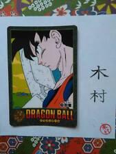 DRAGON BALL Z BOLA DE DRAGON VISUAL ADVENTURE SERIE 1 N 29