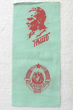 SFRJ YUGOSLAVIA - TITO AND THE COAT OF ARMS WITH SHIRTS