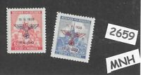 #2659   MNH Stamp set / Overprint 1939-1942 Anniversary  WWII Occupation of  BaM
