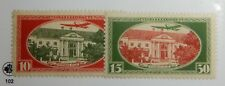 1930 LATVIA SCOTT# CB1-CB2 MICHEL # 159A-160A UNUSED NH                  CS40071