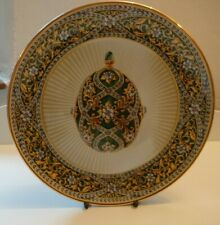 More details for house of faberge imperial egg plate -   garden of jewels    - franklin mint