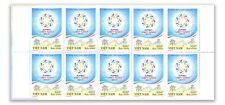 Vietnam 2017 APEC Summit Stamp Booklet of 10 Values Mint Unhinged MUH