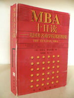 Ten-Day The Mba a Step-By-Step Guía Mastering The Skills Negocios Schools