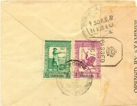 PORTUGUESE INDIA 1944 definitive stamps 6 R + 1 T on very fine cover to BOMBAY