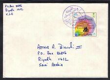 SAUDI ARABIA 1987 SUPERB AL-EYNIYAH & AL-JBAILAH (RARE) TO RIYADH