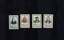 PR China 1953 C25 Scott 202-205 Famous Men of World Culture Full set MNH