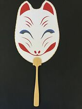 New Fox Kitsune Uchiwa Fan Crafted Inari Matsuri Yukata Summer 305mm Kyoto JAPAN