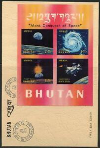 BHUTAN SCOTT# 118Cm 118Gn 118Ko CONQUEST OF  SPACE 3-D THREE  SHEETS  FDC