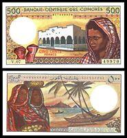 Comoros / Comores  500 Francs p-10b   ND (1984-2004) UNC Banknote