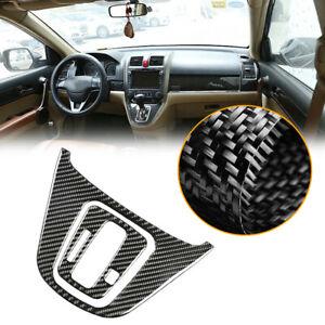 For Honda CR-V CRV 2007-11 2pcs Console Gear Shift Panel Carbon Fiber Cover Trim