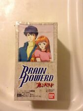 Brain Powerd Cardass Masters Box of 15 packs