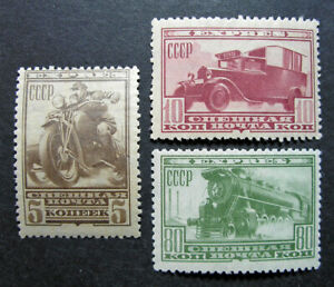 Russia 1932 #E1-E3 MH OG Russian Express Letter Special Delivery Set $130.00!!