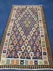Old  rug Killim handmade Qazvin Killim 1900s