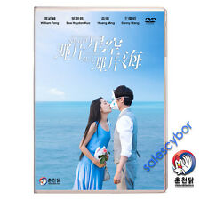 The Starry Night, The Starry Sea~ Chinese Drama (Excellent English Subs)