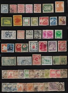Japan: lot 3, Manchukuo, little lot +65 stamps, mint + used, EBJP027