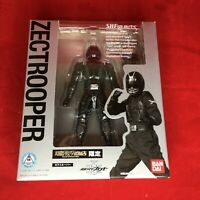 S.H. Figuarts Zeku Trooper Limited (Masked Rider Kabuto)