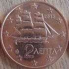 GRECIA GREECE GRECE GRIECHENLAND - 2015 - 0,02 EURO = 2 cent UNC from roll