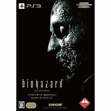 BioHazard HD Remaster -- Collector's Package (Sony PlayStation 3, 2014) - Japanese Version