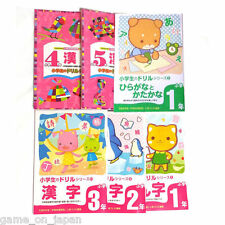 Kanji Hiragana Katakana Book Learn Japanese Writing Textbook School Workbook